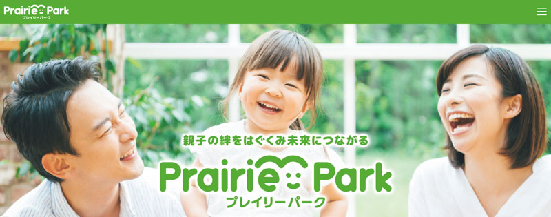 Prairie Kids_Web